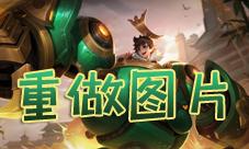 王者荣耀刘禅重做图片 新版刘禅高清海报展示