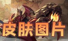 王者荣耀黄忠烈魂图片 五虎将高清海报展示