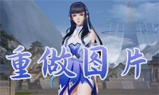 王者荣耀西施重做图片 新版西施海报展示