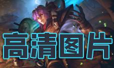 王者荣耀刘邦夺宝奇兵图片展示 新皮肤高清海报